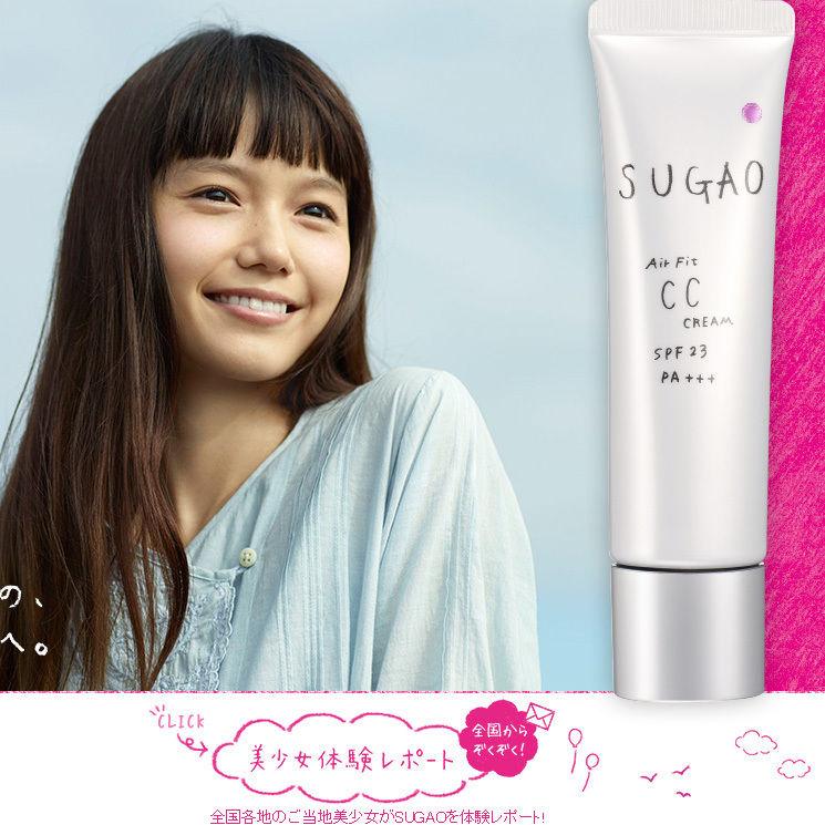 Review: Sugao Air Fit CC Cream – Nỗi Mong Chờ Đến Từ Nhật Bản