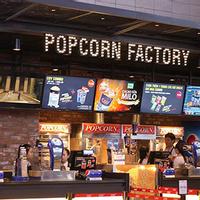 (HCM) Mới lạ cùng Popcorn Icecream tại CGV