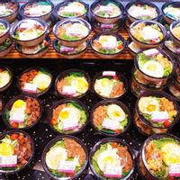 (HCM) Món ngon Nhật Bản tại AEON Bình Dương Canary