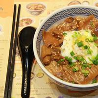 (HCM) Nếm Thử Qua Món Cơm Bò Đặc Sắc Nhất Nhật Bản
