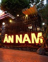 Ân Nam Cafe