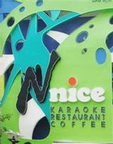 Nnice Karaoke - Cộng Hoà