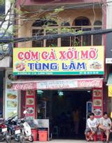 Tùng Lâm - Cơm gà xối mỡ