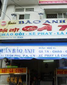 Gà Ta Bảo Anh - Trần Phú