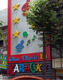 Gia Đình E1 Karaoke