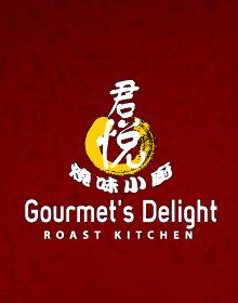 Gourmet's Delight - Kumho Asiana