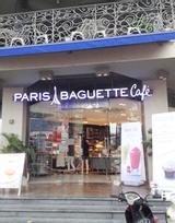 Paris Baguette - Cao Thắng