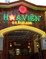 Hoa Viên Brauhaus - Nguyễn Thị Minh Khai