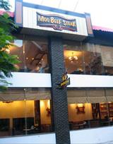 Moo Beef Steak I