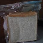 Bánh gối bơ sữa