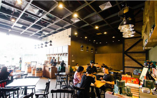 Phúc Long Coffee & Tea House - Crescent Mall