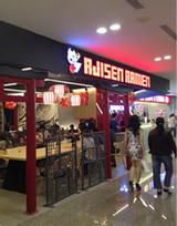 Ajisen Ramen - UnionSquare