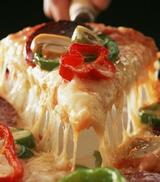 Pepperonis Pizza & Cafe - Huỳnh Thúc Kháng
