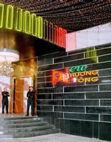 New Phương Đông Bar