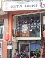 Kita Guni - Quán Cơm Nhật Bản