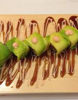 Sushi Nhox TiNo - Đường D3