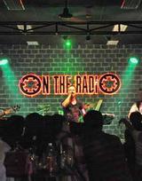 On The Radio Pub