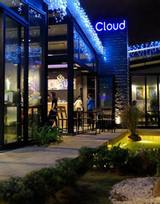 Cloud Garden Coffee