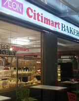 AEON Citimart Bakery