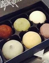 Mochi Sweets - Vincom Cần Thơ