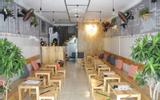 Trùm Lười Cafe