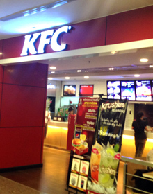 KFC - UnionSquare