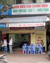 Thanh Hồng - Bún Riêu Cua
