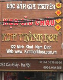 Kim Thành Hoa