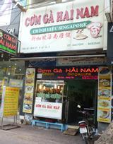 Cơm Gà Hải Nam - Lê Văn Sỹ