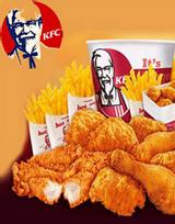 KFC - Tàu Cánh Ngầm