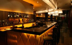 Xu Bar