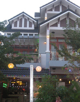 Vang Cafe