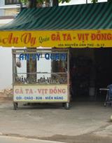 Gà Ta An Vy - Nguyễn Ảnh Thủ