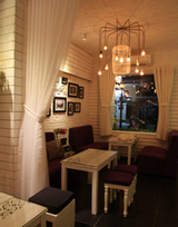 Koneko Cafe - Đường D2