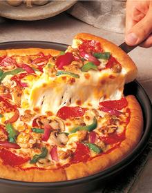 Pizza Hut - IPH Xuân Thủy