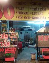 Bò Bít Tết 79 - Điện Biên Phủ
