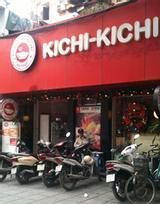 Kichi Kichi - Láng Hạ
