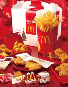 McDonald's - Điện Biên Phủ