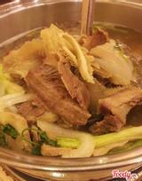 Lẩu Bò - Bún Bò Linh Ngân