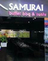 Samurai BBQ & Sushi Buffet - Times City