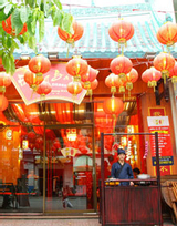 Đường Bá Hổ Dessert - Nguyễn Trãi
