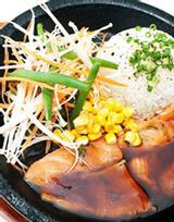 Cơm Nướng Hotto - Parkson Keangnam