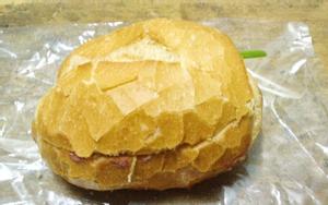 Bánh Mì Cóc - Bánh Mì Gà Xé