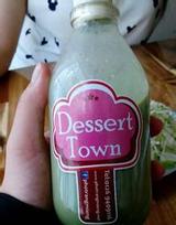 Dessert Town - Phố Tráng Miệng