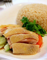Cơm Gà Hải Nam - Ngô Quyền