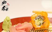 Sushi Hokkaido Sachi - Đông Du