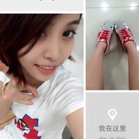Phương Thanh Cao