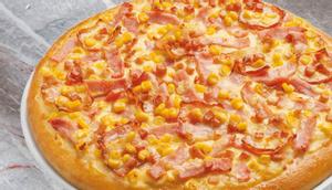 HỆ THỐNG THE PIZZA COMPANY