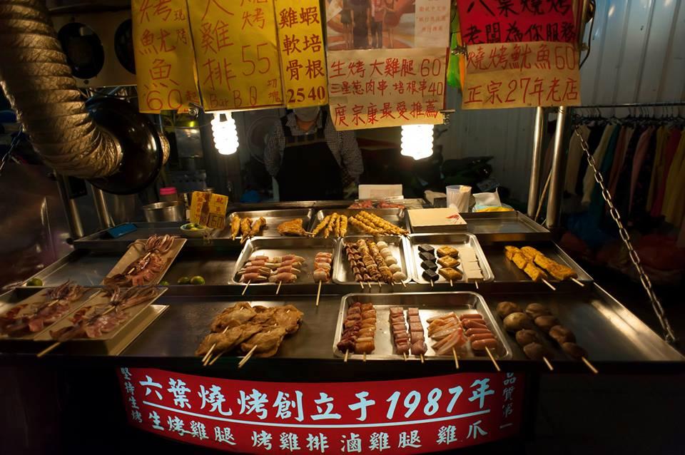Du lịch Đài Loan chi tiết cho người chưa đi lần nào 16
