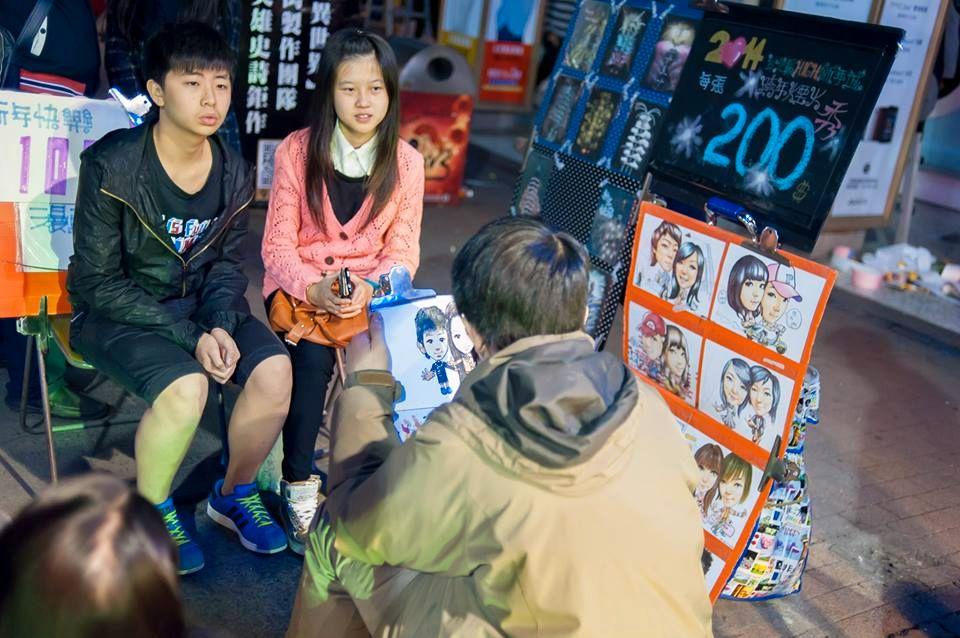 Du lịch Đài Loan chi tiết cho người chưa đi lần nào 27